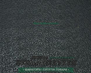 Асфальт Винница  3Х650Х500 / Подметочная резина