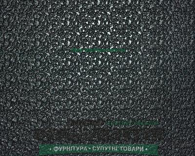"""""""Асфальт"""" БЦ 4х390х530 / Подметочная резина"""