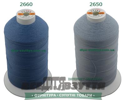 Нитки Tytan (ТИТАН) №20 (2000м)Голубой