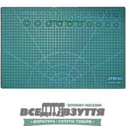 Коврик для раскройки кожи и ткани двухсторонний А3