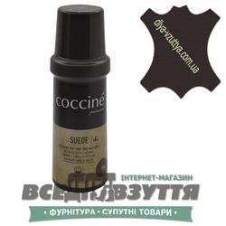 SUEDE Coccine краска для замши/нубука цв. Коричневый (19)