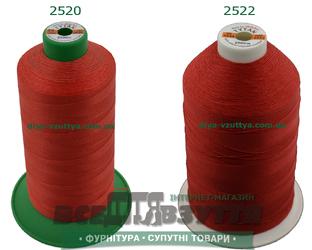 Нитки Tytan (ТИТАН) №20 (2000м)Красный