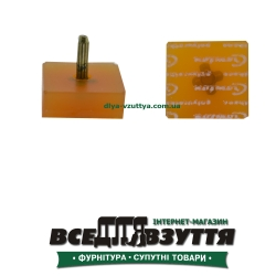 Набойки полиуретановые(Cromton) 20ммх20мм бежевые