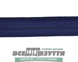 Молния №7 (метражная) синяя