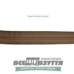 Молния обувная Т6 (№5)(метражная) светло-коричневая