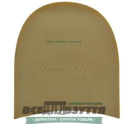 Набойка LONG LIFE р.5 цв.Бежевый