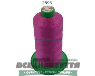 Нитки Tytan (ТИТАН) №20 (2000м)Розовый