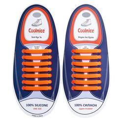 Силиконовые шнурки Coolnice 7+7 One Size цв. Оранжевый