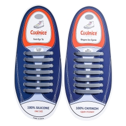 Силиконовые шнурки Coolnice 7+7 One Size цв. Серый