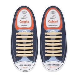 Силиконовые шнурки Coolnice 7+7 One Size цв. Светло-бежевый