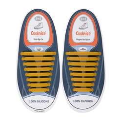 Силиконовые шнурки Coolnice 8+8 цв. Желтый горчица