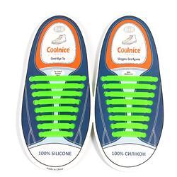 Силиконовые шнурки Coolnice 8+8 цв. Салатовый