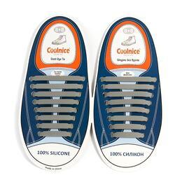 Силиконовые шнурки Coolnice 8+8 цв. Серый
