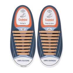 Силиконовые шнурки Coolnice 8+8 цв. Бежевый