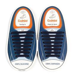 Силиконовые шнурки Coolnice 8+8 цв. Темно-синий