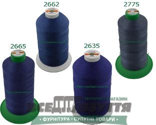 Нитки Tytan (ТИТАН) №20 (2000м)Синий