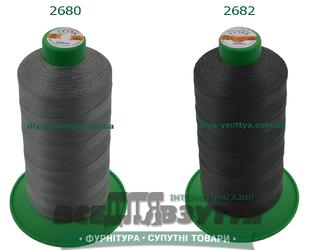 Нитки Tytan (ТИТАН) №20 (2000м)Темно-Серый