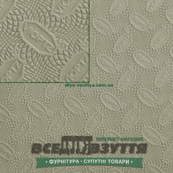 """""""VIOPTZ"""" 1,8*380*570 Цв. Тропик / Подметочная резина"""