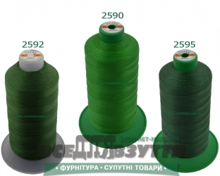 Нитки Tytan (ТИТАН) №20 (2000м)Зеленый