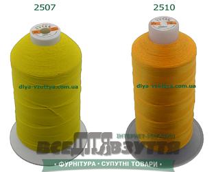 Нитки Tytan (ТИТАН) №20 (2000м)Желтый