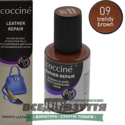 Жидкая кожа COCCINE цв.Коричневый (trendy brown 09)