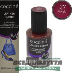 Жидкая кожа COCCINE цв.Бордовый (bordo 27)