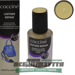 Жидкая кожа COCCINE цв.Бежевый (7)