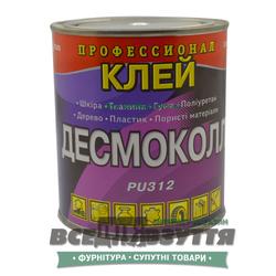 Клей. Хімік Плюс. ДЕСМОКОЛ (0,600 кг/0,8 л)