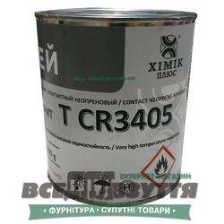 Клей НАИРИТ Термостойкий CR3405 Химик Плюс 0,62кг