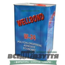 Клей WELLBOND  W-34 (полихлорпреновый) 14кг